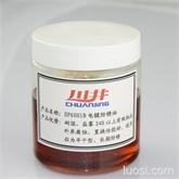 EP6001B电镀防锈油