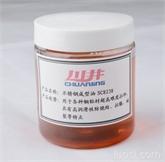 SC8238不锈钢成型油