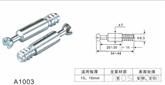 供应偏心件连接杆/组合器杆/三合一连接杆家具 组合器