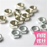 镀镍外六角螺母螺丝帽白锌加长六角螺丝母M1.6/2/2.5/2.64/3.5-24