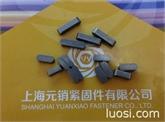 供应DIN6885-2003 A型高精密平键