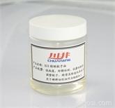 R22锭子油