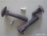 生产GB12 DIN603马车螺栓 半圆头方径螺栓 质量可靠!