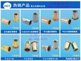 全系列 沉头铆螺母 平头铆螺帽 竖纹拉铆螺母 光身拉铆螺帽 M4--M10