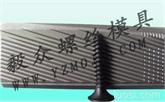 不锈钢纤维板