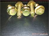北京法兰螺栓