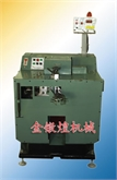 深圳冷镦机 金镦煌螺母成型设备