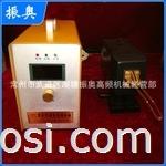 江苏电机转子热配合,电子接头焊接机