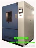 南京环科试验设备有限公司现货供应9K淋雨试验箱
