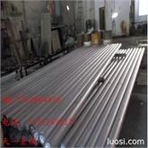 低价供应1mm铝棒6063国标铝棒