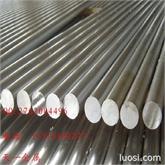低价供应2mm铝棒6082国标铝棒