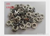 不銹鋼F齊平螺母 鑲嵌螺母F-M2-M6 PEM面板鑲入螺母 齊平螺帽