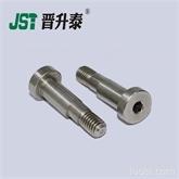 ISO内六角圆柱头轴肩螺钉/不锈钢12.9级塞打螺丝/303等高螺丝/304台阶螺丝