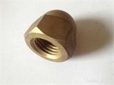 专业生产铜铁不锈钢盖型螺母1000只批定。