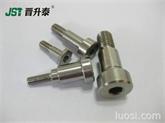 厂家直销定做不锈钢定位螺丝|内六角塞打螺丝|非标轴肩螺丝|等高螺丝|车床件加工厂家
