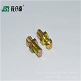 厂家直销H59环保黄铜球头螺柱 铜柱 非标螺丝厂家 质量保证支持混批欢迎来电