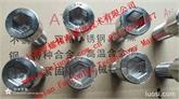 A453 660A/660B/660C660D紧固件供应