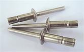 铝口杯型抽芯铆钉,外锁拉丝铆钉,