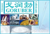 GORUBER,戈润勃,L55/2,AR855,UT18,Y,VAC3,RT15,HM83-402