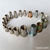 304不锈钢铆螺母 铁铆螺母 铜拉铆螺母 铝拉帽螺母