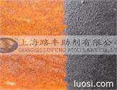 上海磷化液|上海磷化黑|带锈转化防锈漆|金属表面加工处理|达克罗厂家