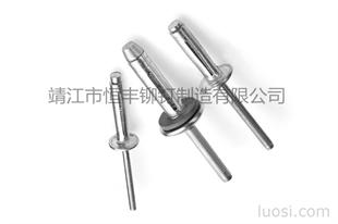 防水型灯笼铆钉,铝合金灯笼铆钉
