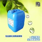 磷化液建浴剂YX-638#_拉丝磷化液建浴剂_拉丝磷化液生产商