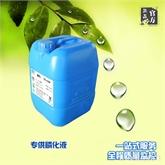 中碳钢线材料表面磷化处理皮膜剂