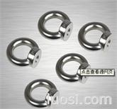 不锈钢圆形吊环螺母