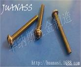 纽扣头复合槽(+—槽)机钉镀三价彩锌 M4*33