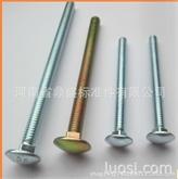厂家供应半圆头马车螺丝 马车四角半圆头螺栓 长度可自定