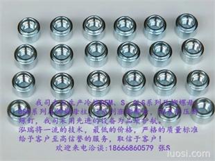 厂家直销---东莞 河北  深圳   北京冷镦花齿涨铆螺母
