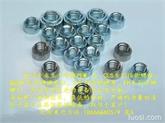 厂家直销---PEM压铆螺母  CLS-M4-0/1/2   CLS-M6-0/1/2  深圳压铆螺