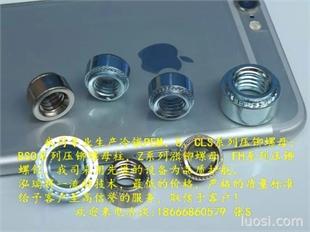 厂家直销---PEM压铆螺母  S-M10      不锈钢碳钢压铆螺母