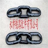 焊接/锻打/模锻三环链.工矿配件.铁路器材.专用焊接/锻打/模锻三环链
