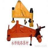 液压弯道机.工矿配件.铁路器材.专用液压弯道机