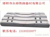 水泥枕木.工矿配件.铁路器材.专用水泥枕木