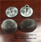 铝钉,铝铆钉,铝螺丝,特殊非标铝钉
