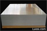 供应5052铝板 5060铝板 深圳铝板