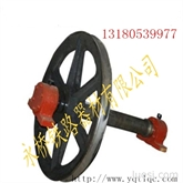 天轮.工矿配件.铁路器材.专用天轮