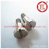 厂家直销 DIN923不锈钢开槽圆柱体轴肩螺钉