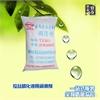 东莞润滑剂_拉丝磷化液润滑剂_拉丝磷化液用润滑剂_拉丝磷化液专用润滑剂