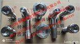 660螺栓螺母/660螺丝/660紧固件/660标准件
