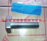 2205螺丝/2205螺栓螺母/2205紧固件/2205标准件
