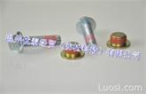 汽车紧固件上防松胶 汽车螺丝 螺母 螺杆 螺栓涂204防松胶