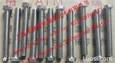 A1-50A2-50A2-70A2-80A4-50A4-70A4-80A4-90A5-80外六角螺丝
