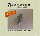 厂家直销 六角法兰面高强螺栓带倒角 M6*16  表面处理蓝白锌