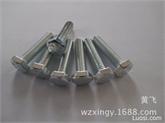 【通止规现货】GB5783DIN933 外六角螺栓螺钉六角螺丝英制美制现货及非标定做