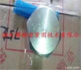 供应2205材料的各种标准各种规格螺丝