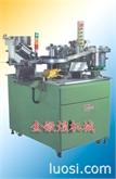 螺丝机械周边设备 华司螺丝组合机 华司机工厂直销价格